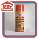 K2R Oven & Micro-wave Cleaner